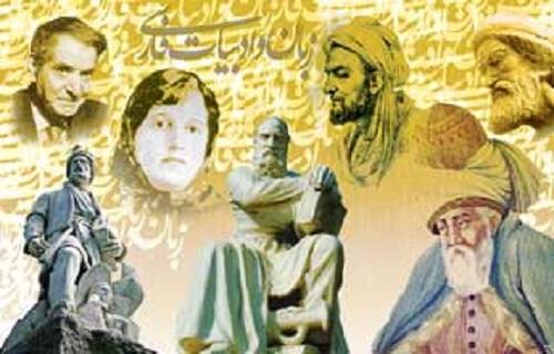 آشنایی با زبان فارسی